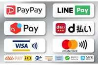 LINE公式アカウント paypay 決済1