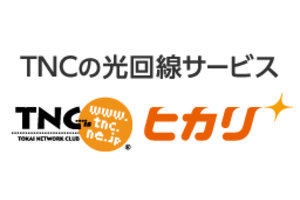TNC(TOKAI NETWORK CLUB)_item2