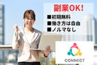 connect tokyo