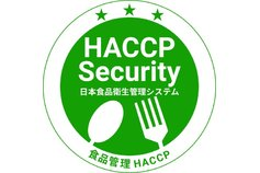 HACCP Security